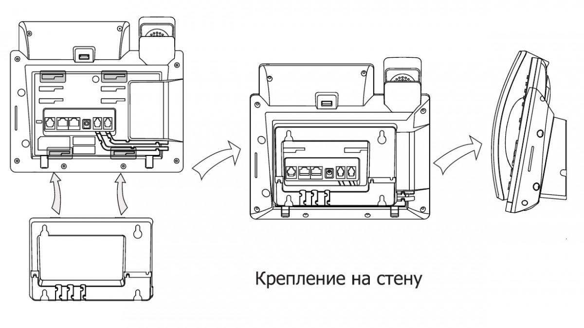 Кронштейн для T46G/T48G