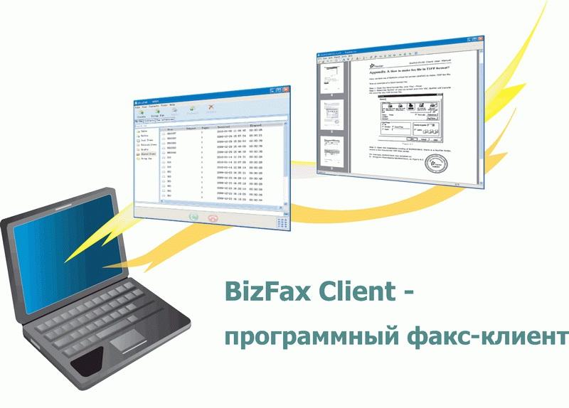 Yeastar BizFax E100