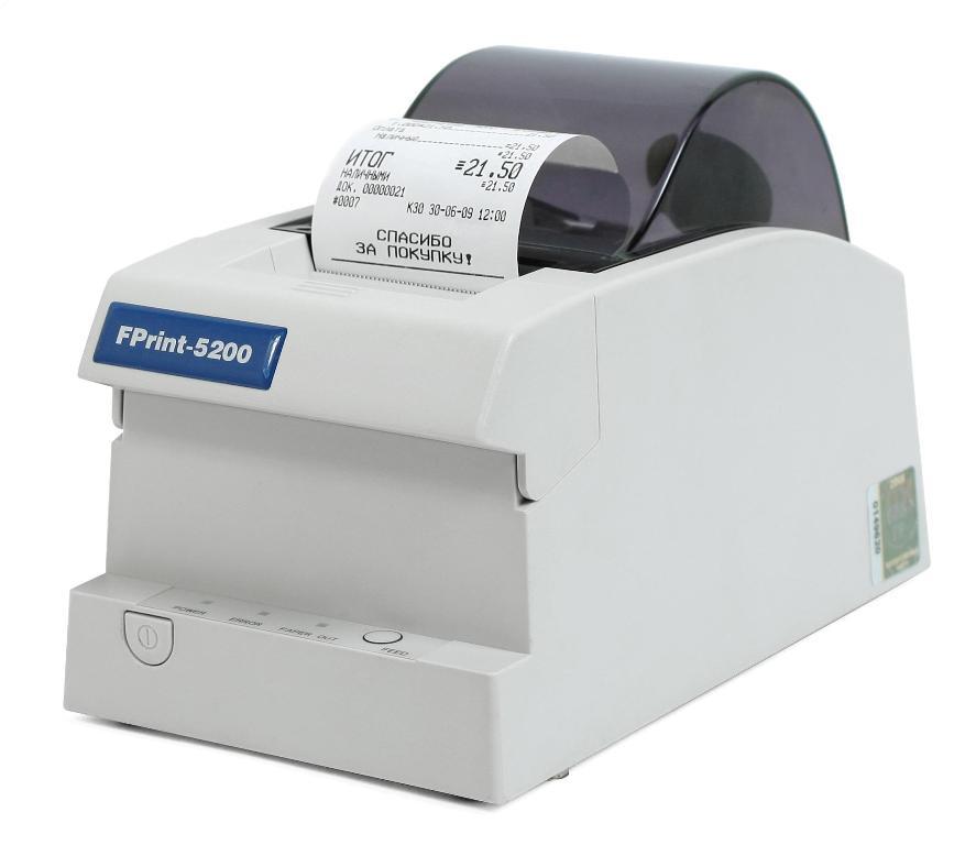 Атол fprint 5200 драйвер скачать